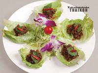 13.豚挽肉とレモングラス炒め(ムータクライ)