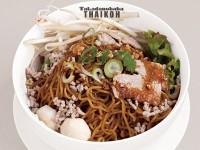 18.タイ風拌麺 (スープなし)(バミーヘーンムーデェーン)