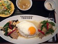 1.キクラゲと野菜炒め&鶏肉グリーンカレーSET