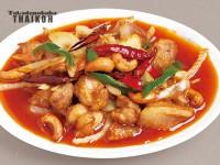 47.鶏肉とカシューナッツ炒め(ガイパッメッマムアンヒンマバン)
