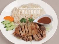 77.蒸し鶏肉ご飯 (カオマンガイ)