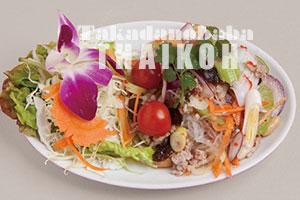 Salad(サラダ)