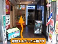 高田馬場 タイコウmap_3